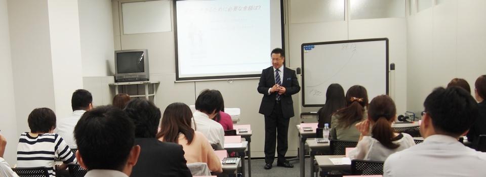 女性のためのやさしいマネー講座 セミナー|福岡 天神